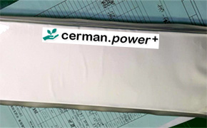 cerman power battery
